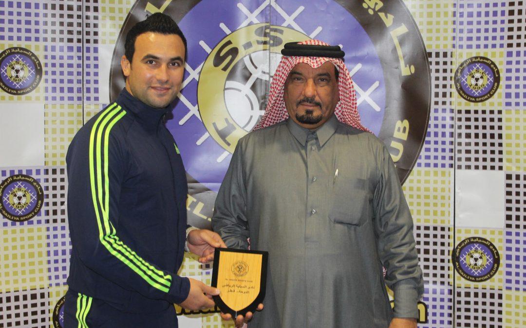 COOPERATION BETWEEN ESA AND AL-SAILIYA QATARI CLUB